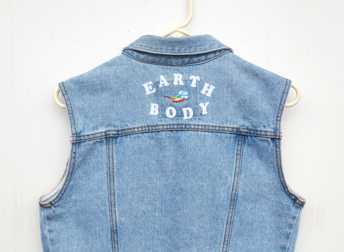 _earthbody